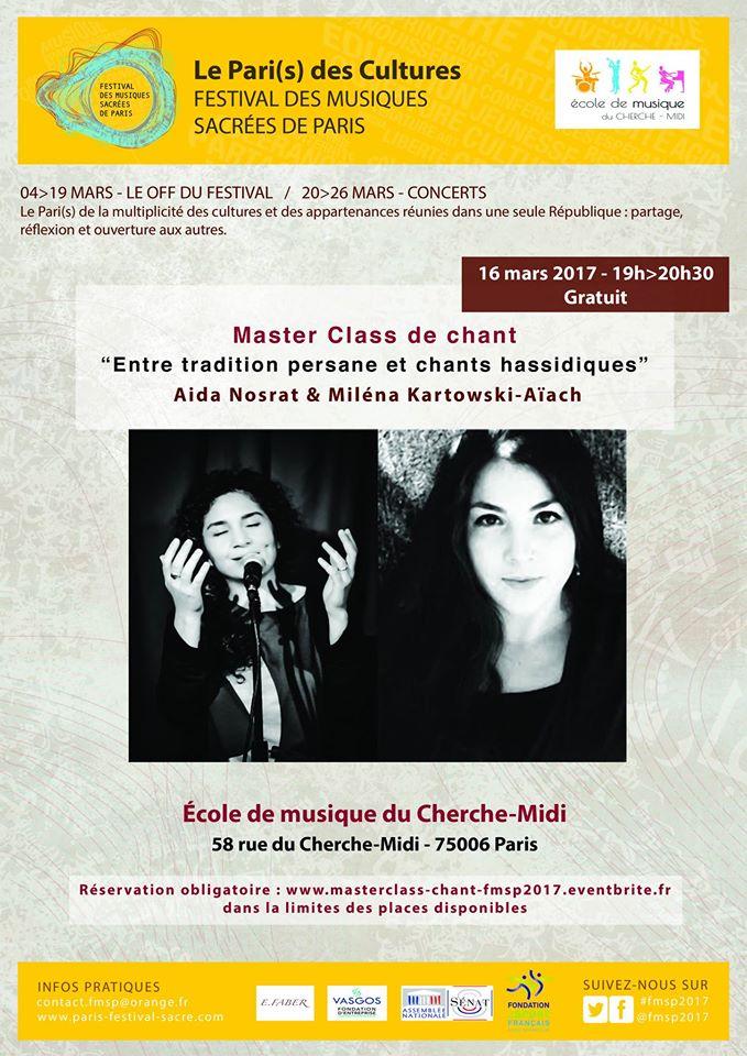 Master Class Ecole de musique du Cherche Midi | EMCM Paris